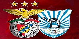 Golos Benfica 4 vs 0 BaniYas – Amigavel Dubai